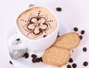 香醇咖啡 幽远人生