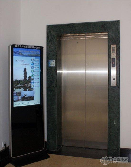 常熟市房屋征收办启用多媒体公示系统