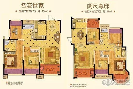 中南御锦城,12号楼预约,零距离房产