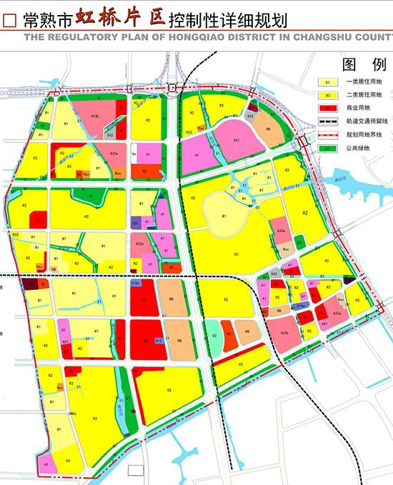 片区控制性详细规划图-市区房子越来越少 最新规划告诉你常熟未来