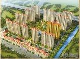 中南御锦城8号楼98-138㎡新品户型解析