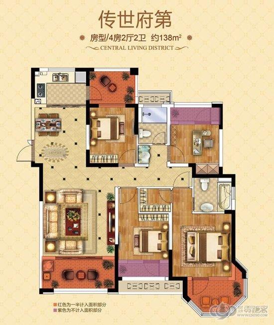 中南御锦城,三环内高层,零距离房产