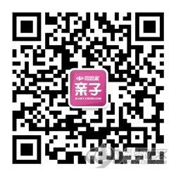 2016-6-28-亲子网微信头像新_副本.jpg