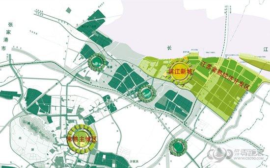 公园,着力将滨江新城沿江区域打造成继虞山尚湖,沙家浜之后的常熟又一