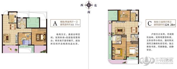 宝鸿商业广场户型图