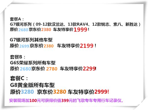 144245D32-D3QA.jpg