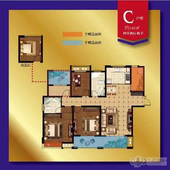 c户型,建筑面积约140平米,四房两厅两卫