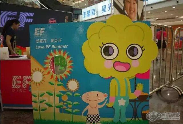 【EF英孚教育(常熟)】星光天地路演花絮!