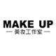 【MAKE UP】美妆工作室