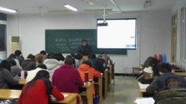 张老师在为2016年省考公务员常熟班学员授课