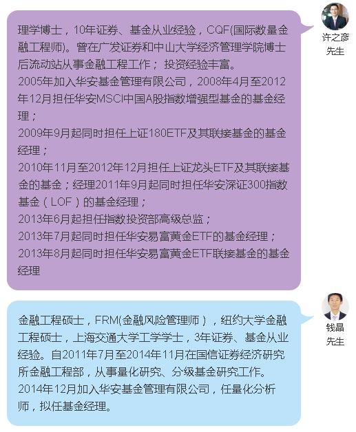 【农业银行】新基金发布:急速增长 豹力全开!
