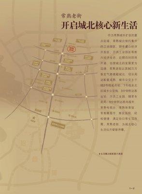 常熟老街的位置图