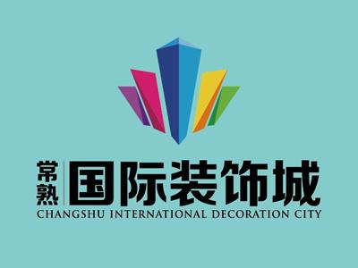 常熟国际装饰城的logo图