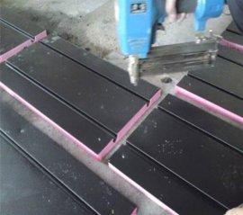 碳晶水地暖安装