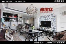 【公寓—实景】现代奢华风—衡泰国