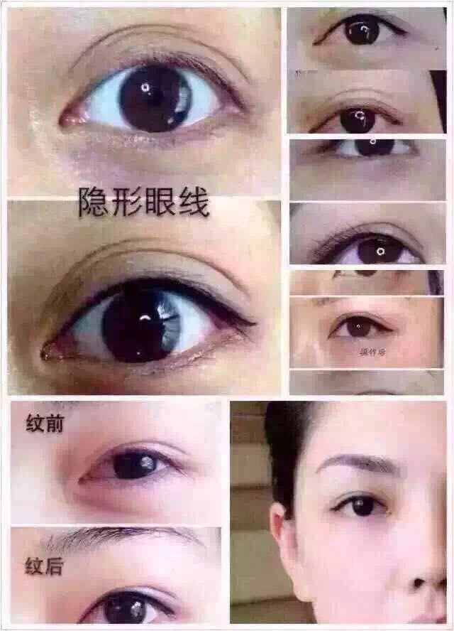 伊莲韩式半永久定妆专业打造清新素颜