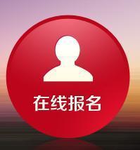 苏青旅官网可以直接在线预订啦~
