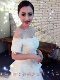 清新新娘妆