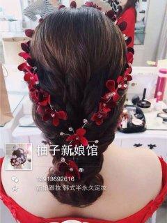 中式新娘妆