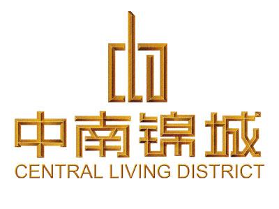 常熟中南锦城的LOGO图