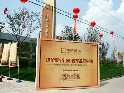 常熟中南锦城的实景图