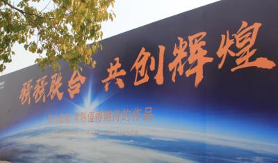 香悦四季雅苑的实景图