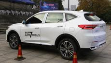 哈弗F7 AI智能网联SUV 常熟上市试驾会圆满落幕