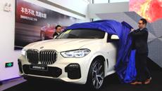 售77.99-86.99万元 全新BMW X5常熟宝信上市会圆满落幕