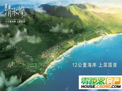 雅居乐海南清水湾的效果图
