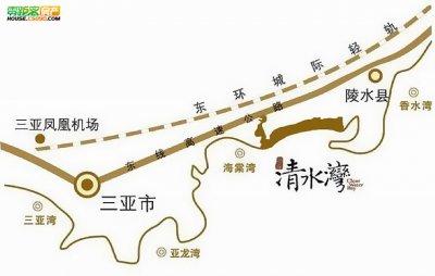雅居乐海南清水湾的位置图