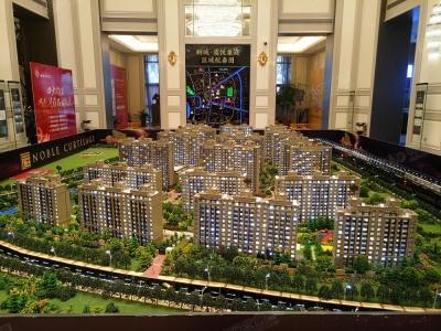 新城虞悦豪庭的实景图