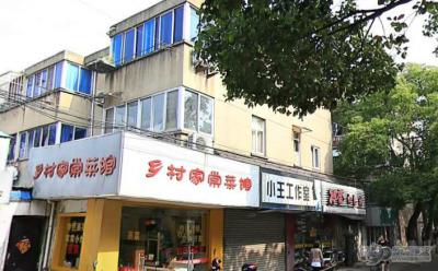 菱塘北村的LOGO图