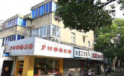 菱塘北村的实景图