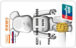 平安银行BE@RBRICK时尚信用卡