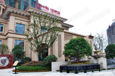 常熟中南御锦城的实景图