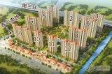 中南御锦城8月工程进度 沿街商铺雏形初现