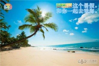 【090乐游团】这个暑假,和你一起去看海。