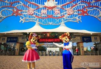 【090乐游团】不要门票!小编带你暑假嗨翻苏州乐园