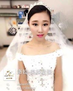 【洛拉-新娘美妆】精致新娘全跟