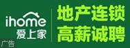 南京尚佳房地产经纪有限公司常熟分公司