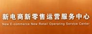 江苏京南信息科技有限公司