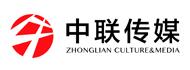 常熟市中联文化传媒有限公司12.17