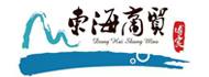 常熟市虞山镇博实酒业经营部12.18