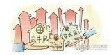 上海二手房市场陷冰冻!成交量跌破万套达5年最低