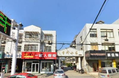 李闸小区的实景图