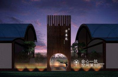 螺蛳湾文化中心