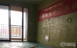 NO.32三一荣域—我的新房子开始装修了