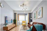 88平现代北欧宅 倾心四室暖居