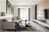 89㎡现代港式,大胆的设计,自然温馨的家