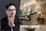 专访汉唐上院总设计师冷景平   聆听他的:以人为本,物为人用